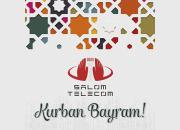 С праздником Курбан Байрам !